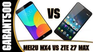 Meizu MX4 VS ZTE Nubia Z7 MAX VS заочно Huawei Honor 6