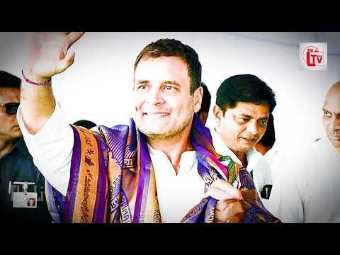 पकड़ी गई इलेक्शन कमीशन की चोरी ! Rahul Gandhi के सीट पर EVM का झोल, कहां गए 6 लाख वोट ?