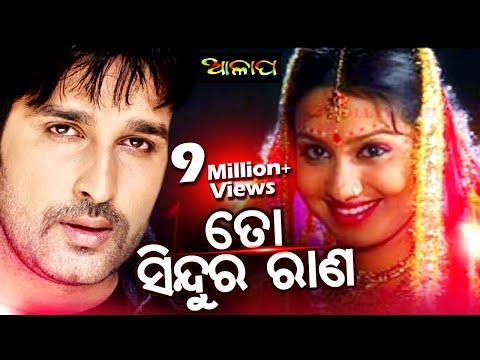 To sindura rana-//Md. Aziz// Pramod Parida//Muna Mohanty