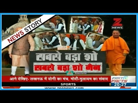 Warm meeting of PM Modi and Mulayam Singh on the stage of sworn-in ceremony of Yogi Adityanath
