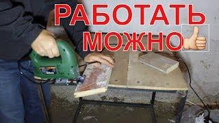 Електролобзик Протон ПЛЭ-65/А лобзик ручний