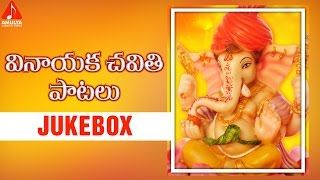 Ganesh chaturthi audio songs jukebox on amulya audios and videos. stay tuned for more vinayaka chavithi special songs. ganesha is a hindu festival ...