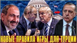 Сенат США предложил Россию заменить русско-турецкий договор 1921 года