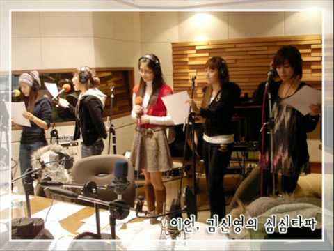 [audio] SNSD - Tinkerbell , Shimshimtapa 4/4 Jan13.2008 GIRLS' GENERATION Live