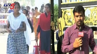 TSPSC TRT 2018 Exams Begins Today In Telangana | TV5 News