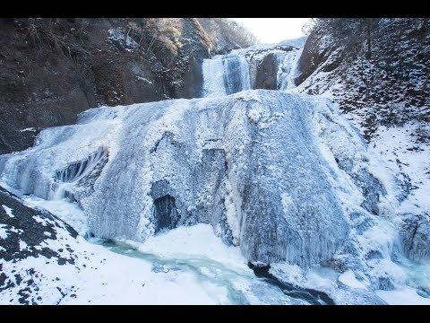 「袋田の滝 氷瀑」の画像検索結果