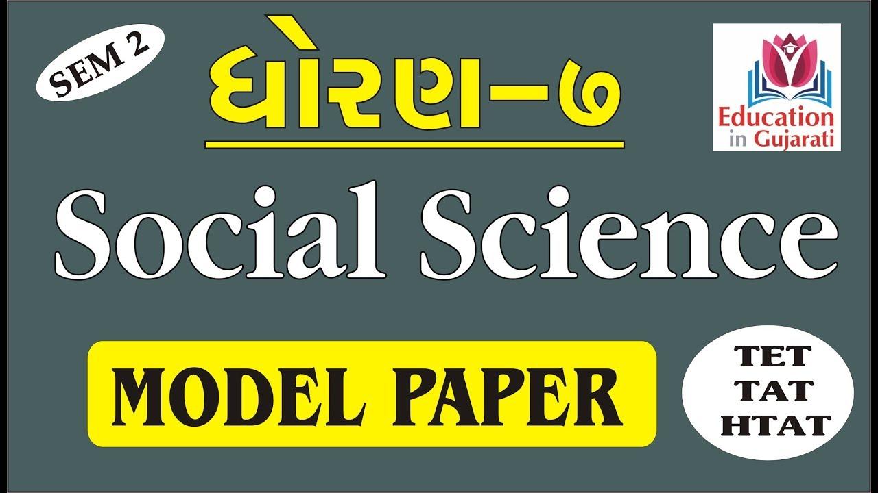 Navneet Digest Std 7 Social Science