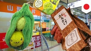 Homeless man starved to the point of eating souvenirs in Yamagata, Japan