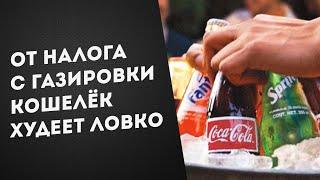 Семейный подряд Глацких / Банковские вклады уйдут в бюджет / Жизнь в России