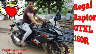 Regal Raptor GTXL sports 160R Bike 1st Impression In Bangladesh.Specification/Price!
