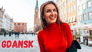 Любимый город в Польше. Гданьск во всей красе