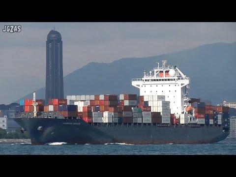 HAMMONIA GRENADA Container Ship コンテナ船 HAMMONIA Reederei 2015-NOV