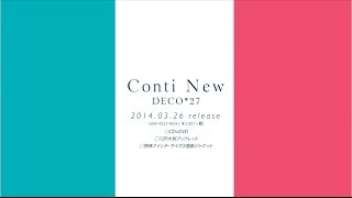 DECO*27です。 2014.3.26にアルバム「Conti New」出します。初めての全...
