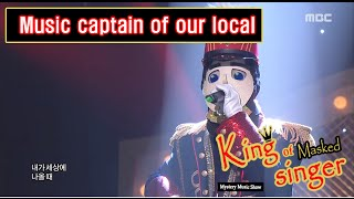 [King of masked singer] 복면가왕 - 'Music captain of our local'  - One Million Roses 20160522
