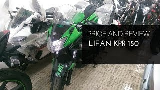 LIfan KPR 150 Price And Review-2018