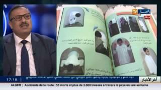 هذه هي تفاصيل اصلاحات الجيل الثاني ...و الوزارة لا تريد فرنسة المدرسة الجزائرية