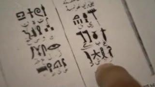 من فك رموز اللغة الهيروغليفية