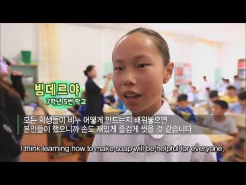 Samsung C&T Volunteer team work and NUBIA site visit 삼성물산 몽골 봉사활동
