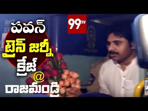 Pawan Train Journey Crazy @ Rajahmundry | Train Journey with JanaSenani | Vijayawada to Tuni | 99 TV