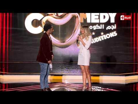 فيديو محمد علي عرض ستاند اب كوميدي | نجم الكوميديا HD