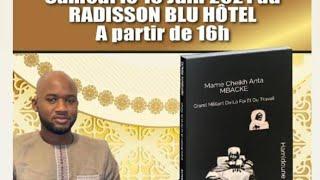 LIVE Dakar  | CEREMONIE DEDICACE MAME CHEIKH ANTA