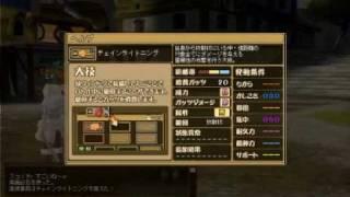 [MMORPG] Monster Farm Lagoon モンスターファームラグーン先行βテスト2日目 7/7