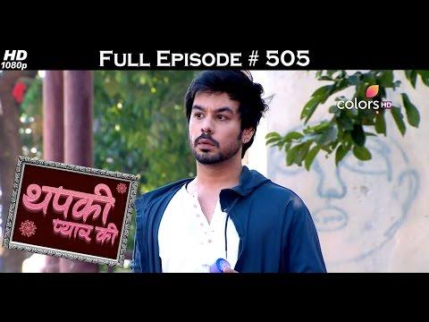 Thapki Pyar Ki - 1st December 2016 - थपकी प्यार की - Full Episode HD