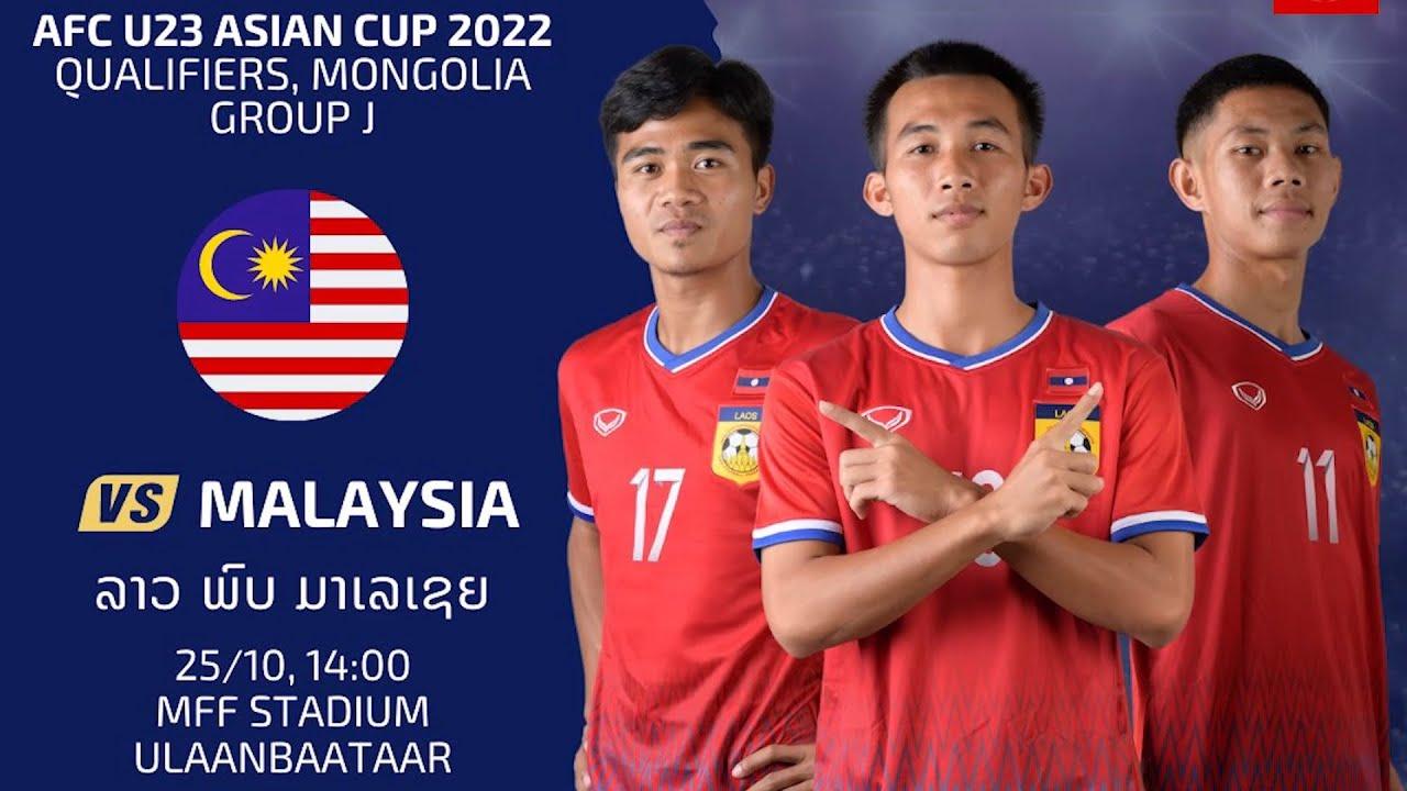 Download ມາເບິ່ງຄວາມພ້ອມ U23 ທີມຊາດລາວ ພົບ ມາເລເຊຍ ນັດທີ 1 ຮອບຄັດເລືອກ U-23 ຊິງແຊ້ມອາຊີ 2022