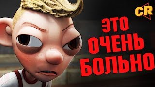 ГУРВИНЕК - Худший мульт последних лет! [Мульт-Разнос]