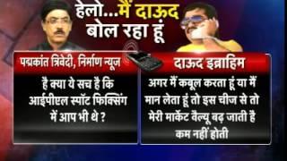 Gujarati Channel Se Batcheet Mein Dawood Ka Dava, Mumbia Damakon Mein Mera Hath Nahi!