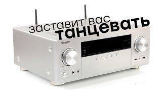 aV-ресивер Pioneer VSX-LX302: отличный многоканальный звук, поддержка Dolby Atmos и DTS:X
