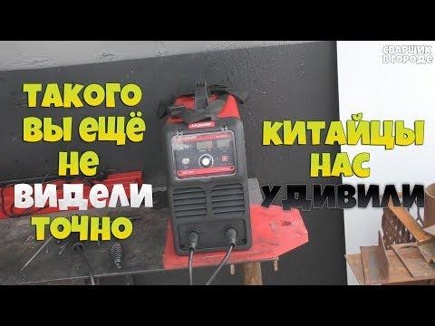 Эксклюзивный Сварочный аппарат в России на батарейках!!! Китайцы нас удивили!