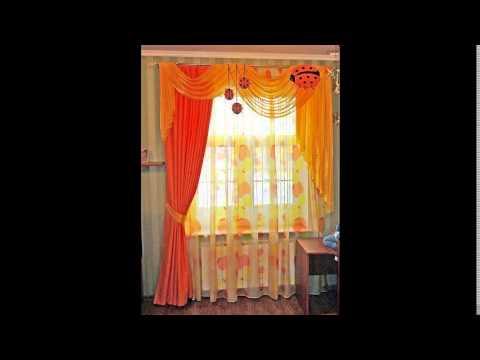 Купить недорогие готовые шторы
