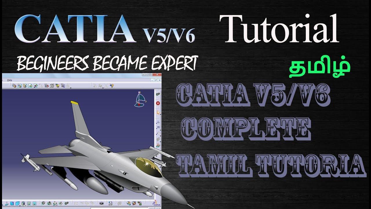 Catia v5/v6 tamil tutorial part 3 | assembly youtube.
