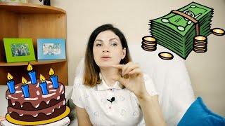 Как рассчитать стоимость торта . Мой опыт - Я - ТОРТодел!