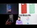 [Hindi] Tech Masala #44 - Htc U 11, Siri Speaker, iPhone 8 3D, Samsung Flip Smartphone And Much More