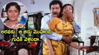 Rajendra Prasad And Surabhi Excited Comedy Scene || Latest Telugu Comedy Scenes || TFC Comedy