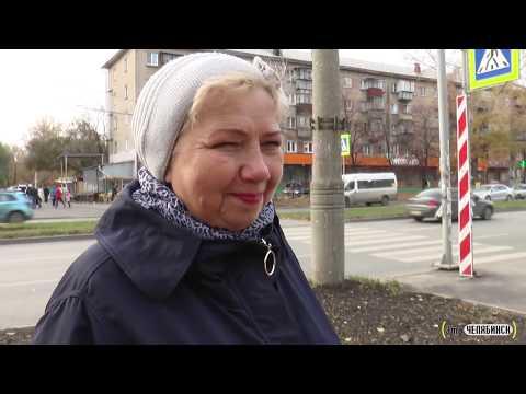 Ленинский район (благоустройство) «Это Челябинск»
