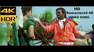 Sindhooram - hai re 4k telugu video song raviteja, sanghavi hd raviteja hit songs