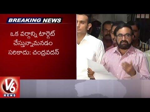Akun Sabharwal & Chandravadan Press Meet On Hyderabad Drugs Case | V6 News