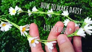 Luluschool*手作黏土-How to make daisy 003小雛菊