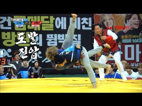 【TVPP】TEEN TOP, GOT7-Korean Wrestling Preliminary, 틴탑, 갓세븐 -남자 씨름 예선@2016 Idol Star Championships