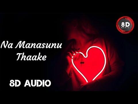 Na Manasuni Thake Lyrical || 8D AUDIO || Nee Kosamai || V Kiran Kumar