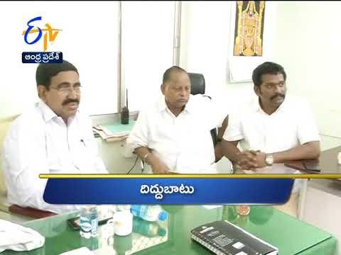Andhra Pradesh   18th March 2018   Ghantaravam 11 AM News Headlines