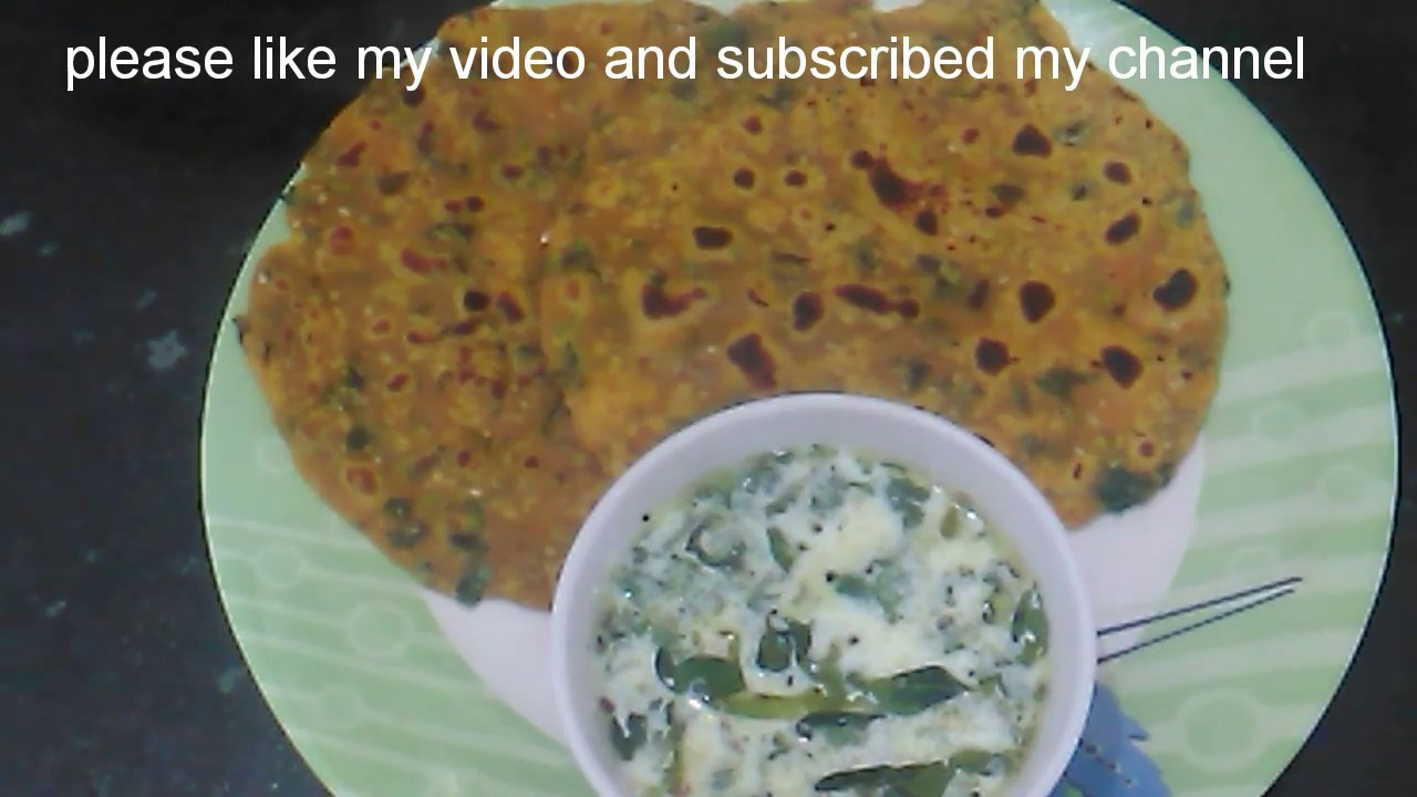 methi ka paratha Recipe in hindi/how to make methi paratha ...