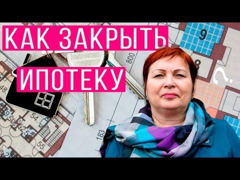 Оценка квартиры в Москве - Независимая оценка недвижимости