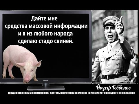 телевизор - убийца