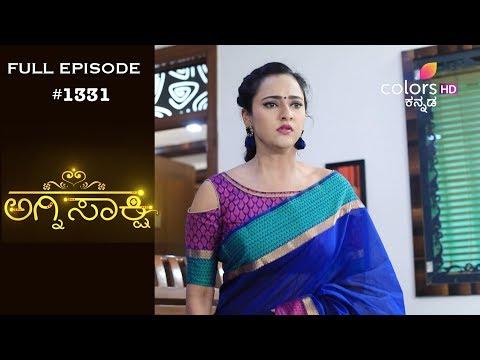 Agnisakshi - 9th January 2019 - ಅಗ್ನಿಸಾಕ್ಷಿ - Full Episode