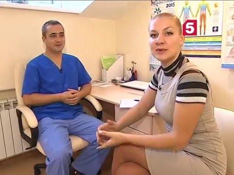 Консультация врача невролога онлайн. Задать вопрос врачу