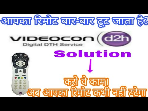 Videocon d2h RF remote pair || best remotes for Videocon d2h || D2H Tricks & Tips ||